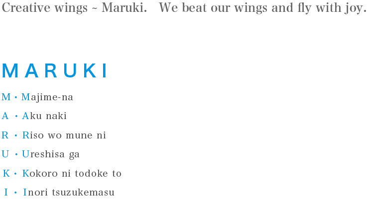 Creative wings Maruki. We beat our wings and fly with joy